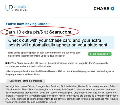Sears Choice Rewards Gift Cards - www sears credit card reward points com images frompo 1