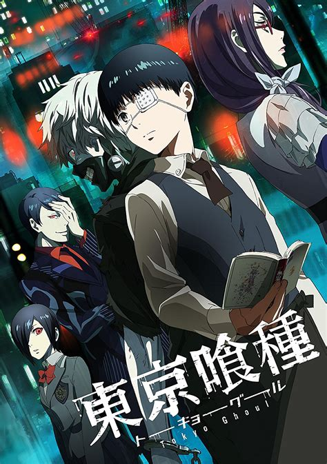 anime update tokyo ghoul anime manga update cpl blogs