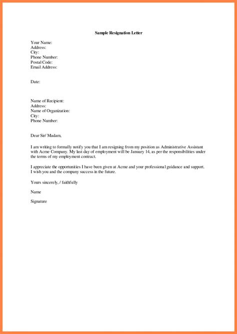 Resignation Letter Sle Format by 10 Resignation Letter 2 Week Notice With Vacation Notice Letter