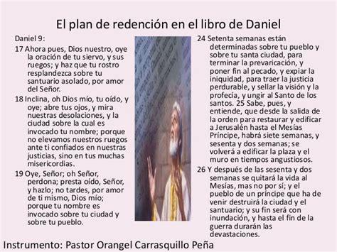 el plan de redenci 243 n en el libro de daniel 9