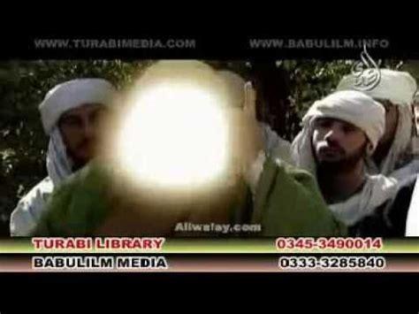 islamic urdu film image gallery islamic movies in urdu