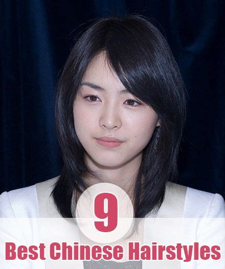 15 Best Chinese Hairstyles With Pictures   Chinese bob