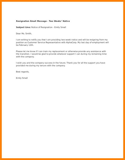 Best Two Weeks Resignation Letter 12 best two week notice letter apply letter