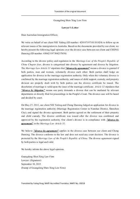 Divorce Letter For Immigration lawyer s letter