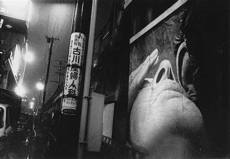daido moriyama the world the endless outer world