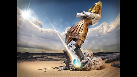 Nebuchadnezzar S Image Christadelphian