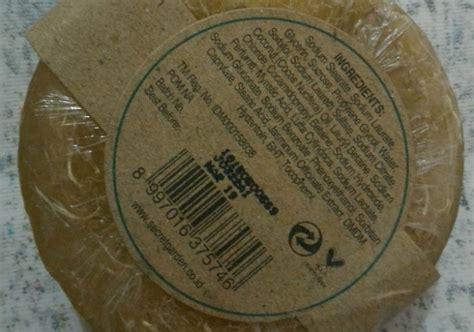 Secret Garden Exfoliating Loofah Soap 100 Gr 1 secret garden gourmet exfoliating loofah soap yukcoba in