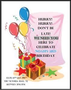 3rd birthday invitation wording demplates