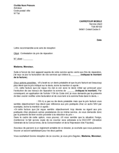 Lettre De Contestation Contrat Mobile Resume Format Lettre De Motivation Exemple Carrefour