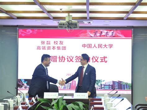 Renmin Of China School Of Business Mba Tuition by Hillhouse Capital S Zhang Establishes Us 43m Education