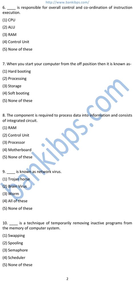 quiz questions related to computer computer related questions in bank exam