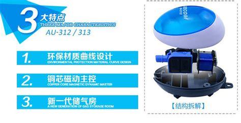 Pompa Aquarium Tidak Mengeluarkan Gelembung leecom pompa udara aquarium 1 5w au 312 blue