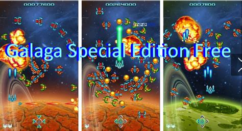 galaga apk galaga special edition free mod apk android free