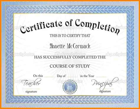 Certificate Template Free Word 7 certificate of completion word template land scaping