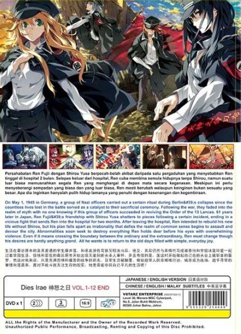 anime name dies irae ตอน ท 1 dies irae dvd japanese anime 2017 episode 1 12 end