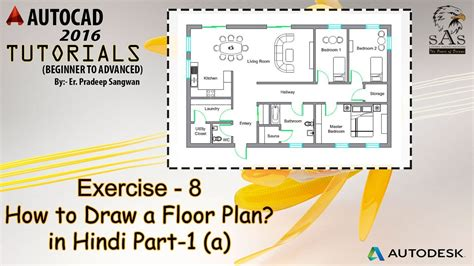 how to draw a floor how to draw floor plan in autocad 2d simple easy 5