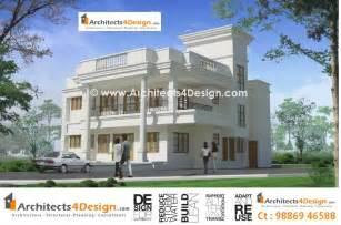 30x40 house plans in bangalore 30x50 20x30 50x80 40x50