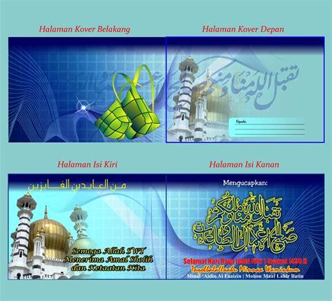 desain kartu ucapan idul fitri cdr kartu ucapan selamat lebaran idul fitri 1435 h 2014