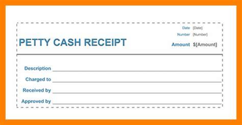 7 cash receipt template word doc fancy resume
