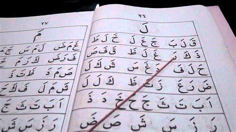 Iqra Kecil Buku Belajar Membaca Al Quran Jilid 1 6 iqra cara cepat belajar membaca al quran on buku iqra bendel kertas cd ukuran besar cara
