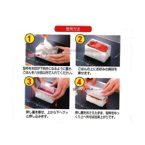 Square Sushi Roll Mould Diskon japanese rice mold