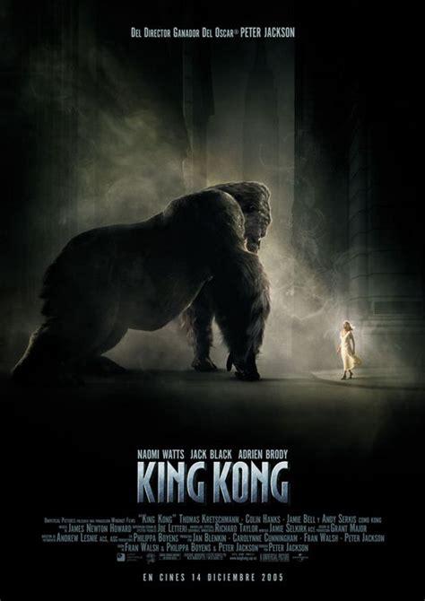 film kingkong adalah рецензии на фильм кинг конг king kong 2005 отзывы