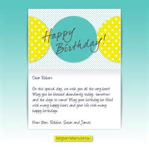card messages for business clients corporate birthday ecards employees clients happy
