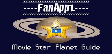 Movie Star Planet Gift Card - moviestarplanet players guide amazon ca appstore for android