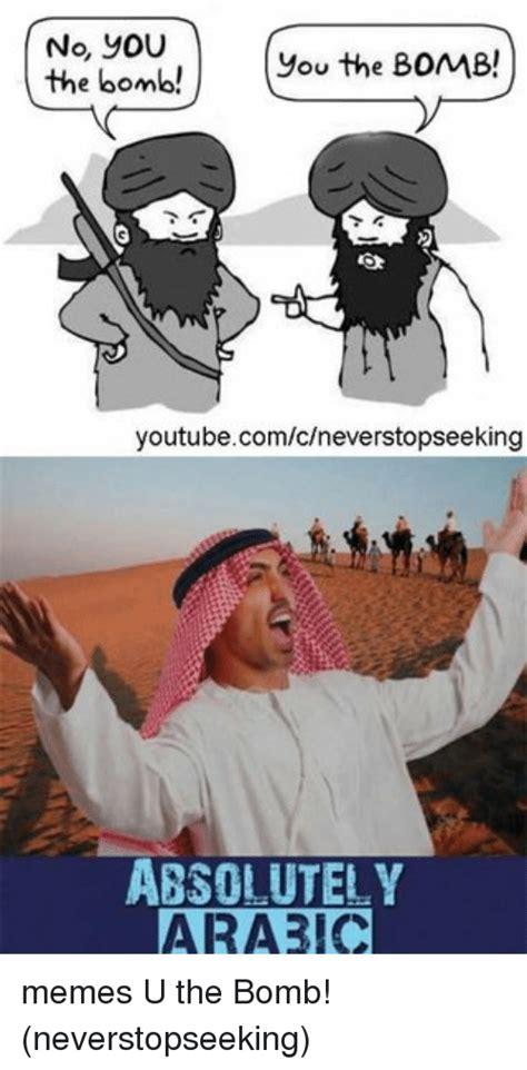 Arabic Meme - 25 best memes about arab meme arab memes