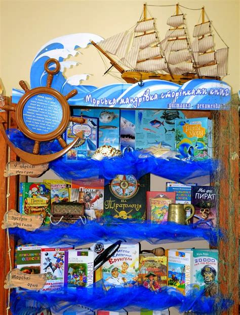 library book themed displays library display ideas 10 handpicked ideas to discover in