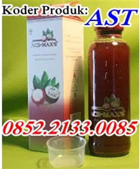 Obat Tumor Hati Hati Ganas Walatra Zedoril 7 obat tumor hati ganas tradisional hani distributor qnc jelly gamat gold g
