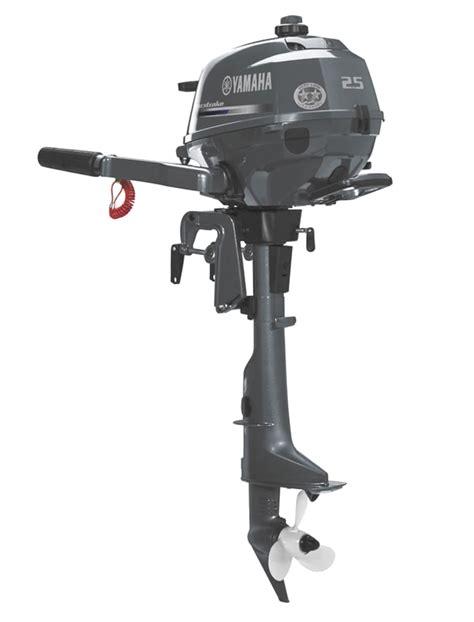 yamaha outboard motors msrp yamaha 2 5 hp