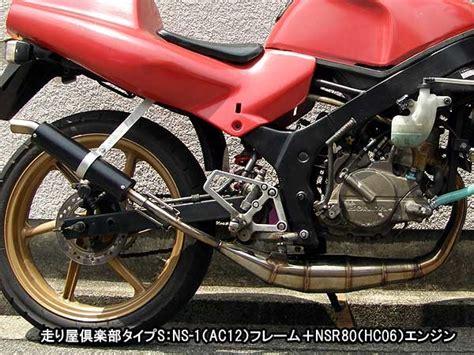 Stang Seher Yamaha Dt 100 X Ori Japan yamaha dt50 custom parts