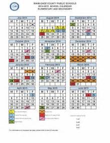 Lithuania Calendario 2018 Calendar Ben Gamla Kendall