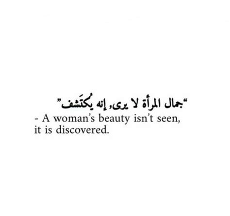 arabic tattoo quotes about strength arabic quotes just girly things pinterest arabic