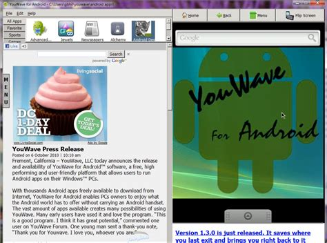 youwave android emulator youwave is android on your windows pc android central