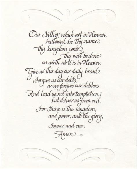 printable version of the lord s prayer lord s prayer king james version 2014