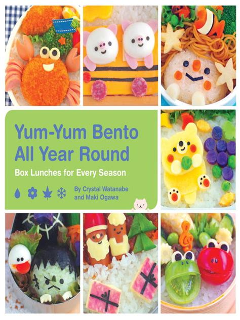 Lunch Box Bento Bako 0111 T1910 4 yum yum bento all year san francisco