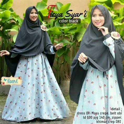 Sabilla Syari Ori Nawa 1 fieya syari by nawa pusat grosir jilbab modern