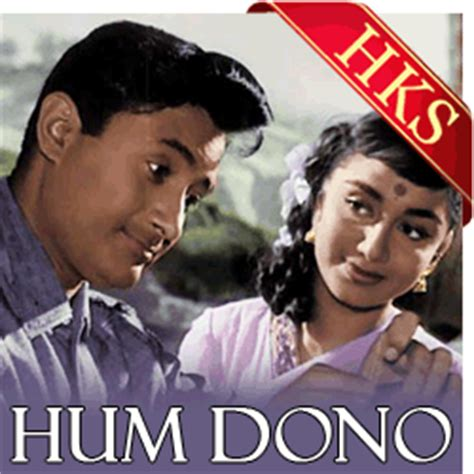 hindi film hum dono video songs abhi na jao chhodkar with female vocals mp3 karaoke