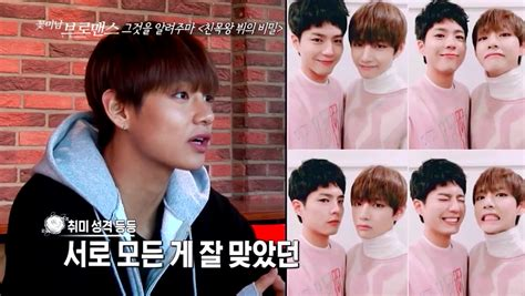 kim taehyung y sus hermanos watch bts s v talks about his friendships with park bo