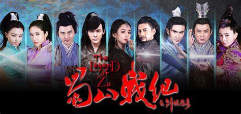 film cina legend dvdmurah net jual dvd korea jepang taiwan hongkong