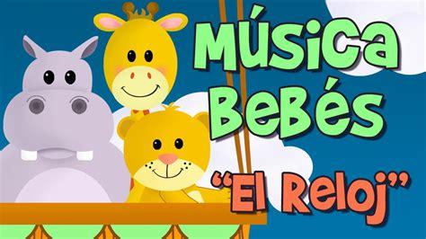 cancion cuna bebe canciones de cuna musica para bebes canciones para bebes