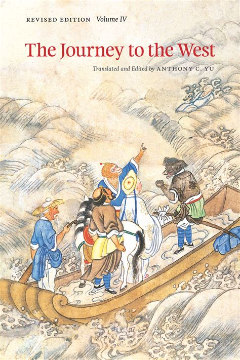 s journey west books the journey to the west revised edition volume 4 yu
