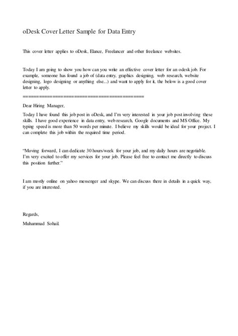 Cover Letter For Odesk Application odesk cover letter sle for data entry