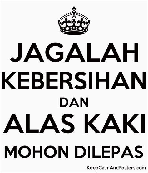 ikea signe pembatas ruangan alas kaki exclusive daftar update harga terbaru indonesia
