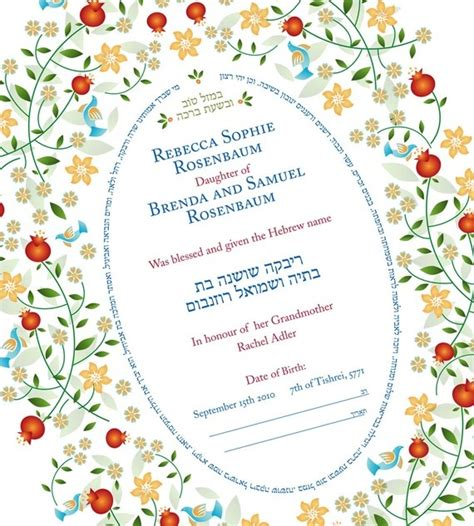 Come With Me Hanukkah Luncheon Ae Invite by 17 Best Images About Baby Naming On Tree Of