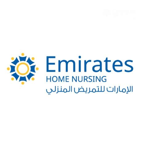 emirates home nursing medical healthcare jobs in abu dhabi uae dubizzle abu
