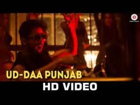 dj vajda remix mp3 download download dj punjab songs how to aa