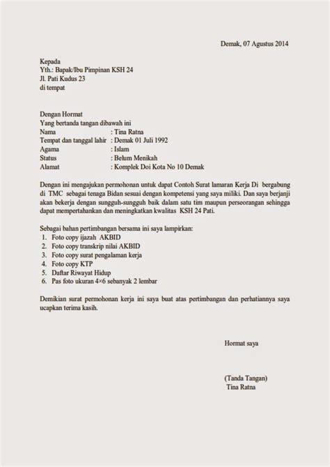 contoh surat lamaran kerja ke alfamart wisata dan info